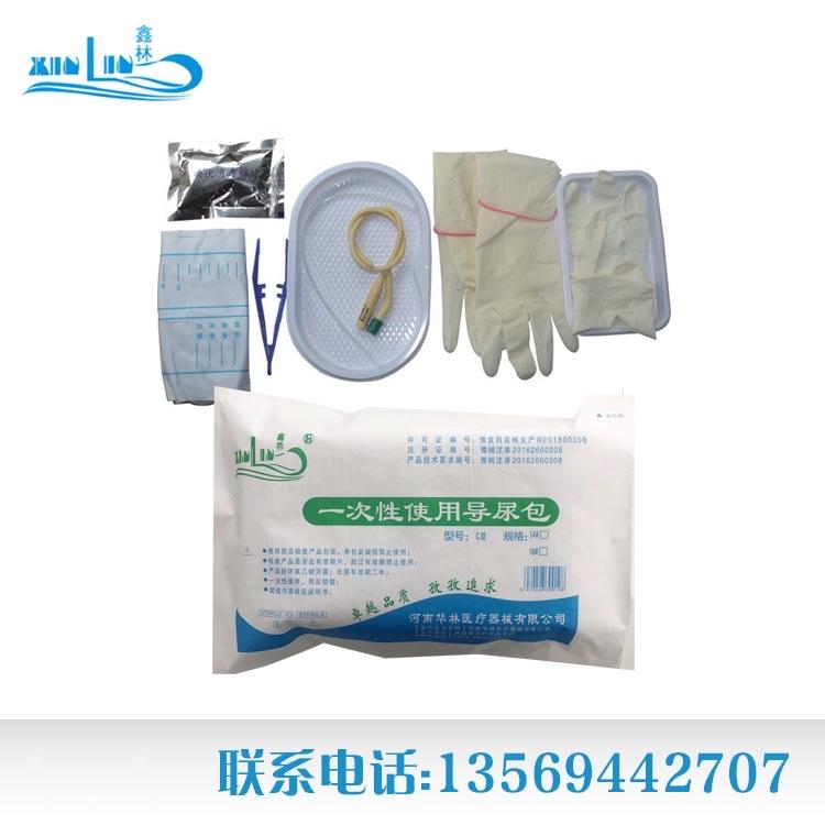 河南一次性使用导尿包C型